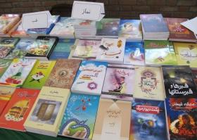 خدمات نشر الكتب